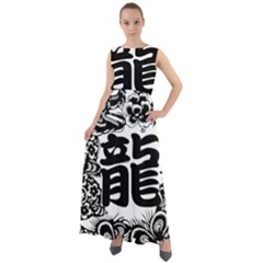 Chinese Dragon Chiffon Mesh Maxi Dress