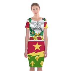 Coat Of Arms Of United States Army 136th Regiment Classic Short Sleeve Midi Dress