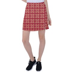 Nakanno Tennis Skirt