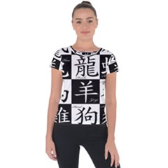 Chinese Signs Of The Zodiac Short Sleeve Sports Top  by Wegoenart