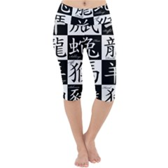 Chinese Signs Of The Zodiac Lightweight Velour Cropped Yoga Leggings