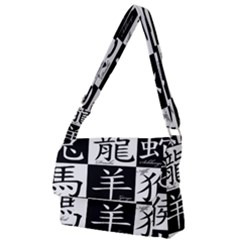 Chinese Signs Of The Zodiac Full Print Messenger Bag (l)