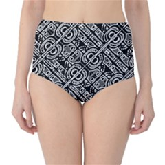 Linear Black And White Ethnic Print Classic High-waist Bikini Bottoms by dflcprintsclothing