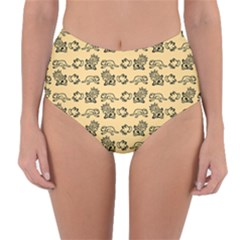 Inka Cultur Animal - Animals And Occult Religion Reversible High-waist Bikini Bottoms by DinzDas