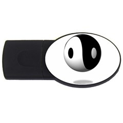 Yin Yang 4gb Usb Flash Drive (oval)
