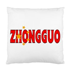 China2 Cushion Case (one Side) by worldbanners