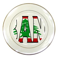 Lebanon Porcelain Display Plate