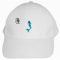 Ocean White Baseball Cap by Contest1707506