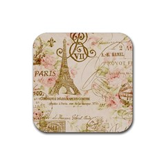 Floral Eiffel Tower Vintage French Paris Art Drink Coaster (square) by chicelegantboutique
