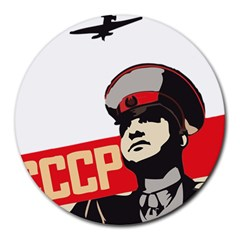 Soviet Red Army 8  Mouse Pad (round) by youshidesign