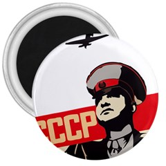 Soviet Red Army 3  Button Magnet by youshidesign
