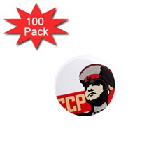 Soviet Red Army 1  Mini Button Magnet (100 Pack) by youshidesign