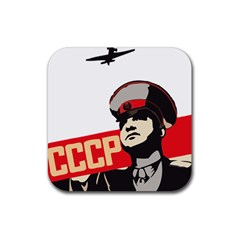 Soviet Red Army Drink Coaster (square) by youshidesign