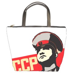 Soviet Red Army Bucket Bag by youshidesign