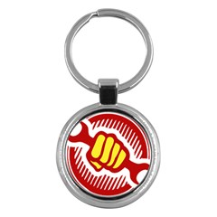 Power To The People Key Chain (round) by youshidesign