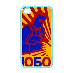 Soviet Robot Worker  Apple Iphone 4 Case (color) by youshidesign