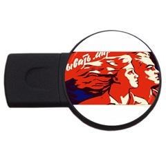 Communist Propaganda He And She  4gb Usb Flash Drive (round) by youshidesign