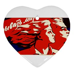 Communist Propaganda He And She  Heart Ornament (two Sides) by youshidesign