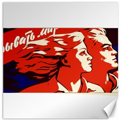 Communist Propaganda He And She  Canvas 12  X 12  (unframed) by youshidesign