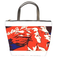Communist Propaganda He And She  Bucket Bag by youshidesign