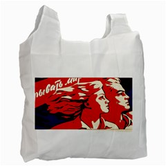 Communist Propaganda He And She  Recycle Bag (one Side) by youshidesign