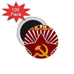Hammer And Sickle Cccp 1 75  Magnet (100 Pack)  by youshidesign