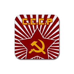 Hammer And Sickle Cccp Rubber Coaster (square) by youshidesign