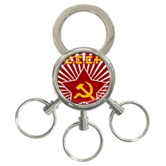 Hammer And Sickle Cccp 3 Ring Key Chain by youshidesign