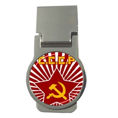 Hammer And Sickle Cccp Money Clip (round) by youshidesign