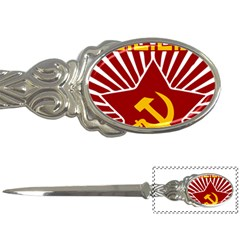 Hammer And Sickle Cccp Letter Opener by youshidesign