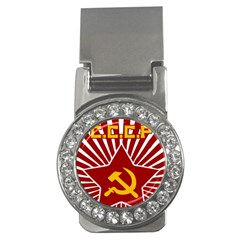Hammer And Sickle Cccp Money Clip (cz) by youshidesign