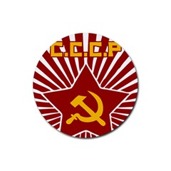 Hammer And Sickle Cccp Rubber Coaster (round) by youshidesign