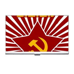 Hammer And Sickle Cccp Business Card Holder by youshidesign