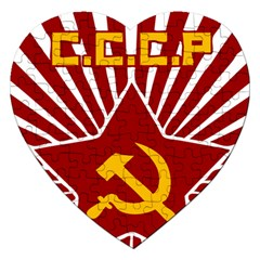 Hammer And Sickle Cccp Jigsaw Puzzle (heart) by youshidesign