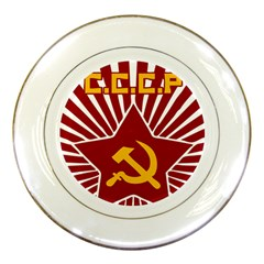 Hammer And Sickle Cccp Porcelain Plate