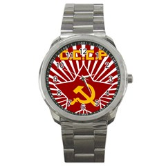 Hammer And Sickle Cccp Sport Metal Watch by youshidesign