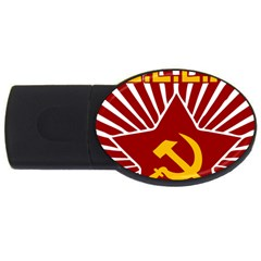 Hammer And Sickle Cccp Usb Flash Drive Oval (4 Gb) by youshidesign