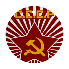 Hammer And Sickle Cccp Round Ornament (two Sides) by youshidesign