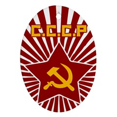Hammer And Sickle Cccp Oval Ornament (two Sides) by youshidesign