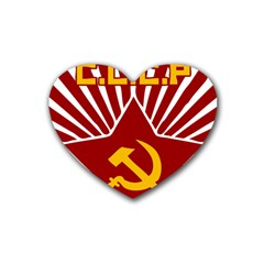 Hammer And Sickle Cccp Rubber Coaster (heart) by youshidesign