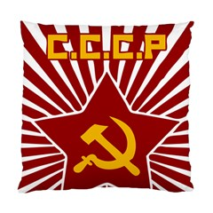 Hammer And Sickle Cccp Cushion Case (one Side) by youshidesign