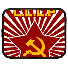 Hammer And Sickle Cccp Netbook Case (xxl) by youshidesign