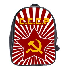 Hammer And Sickle Cccp School Bag (large) by youshidesign