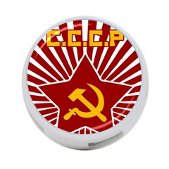 Hammer And Sickle Cccp 4 Port Usb Hub (two Sides) by youshidesign