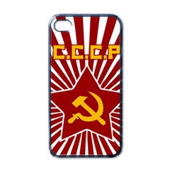 Hammer And Sickle Cccp Apple Iphone 4 Case (black) by youshidesign