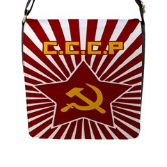 Hammer And Sickle Cccp Flap Closure Messenger Bag (large)