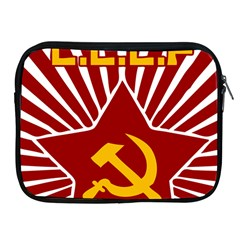Hammer And Sickle Cccp Apple Ipad 2/3/4 Zipper Case by youshidesign