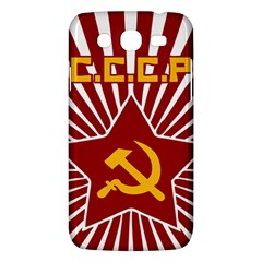 Hammer And Sickle Cccp Samsung Galaxy Mega 5 8 I9152 Hardshell Case  by youshidesign