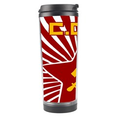 Hammer And Sickle Cccp Travel Tumbler by youshidesign