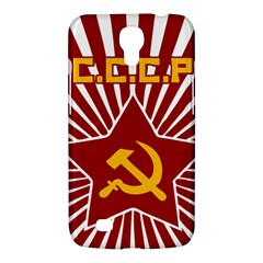 Hammer And Sickle Cccp Samsung Galaxy Mega 6 3  I9200 by youshidesign